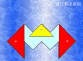 tangram en ligne